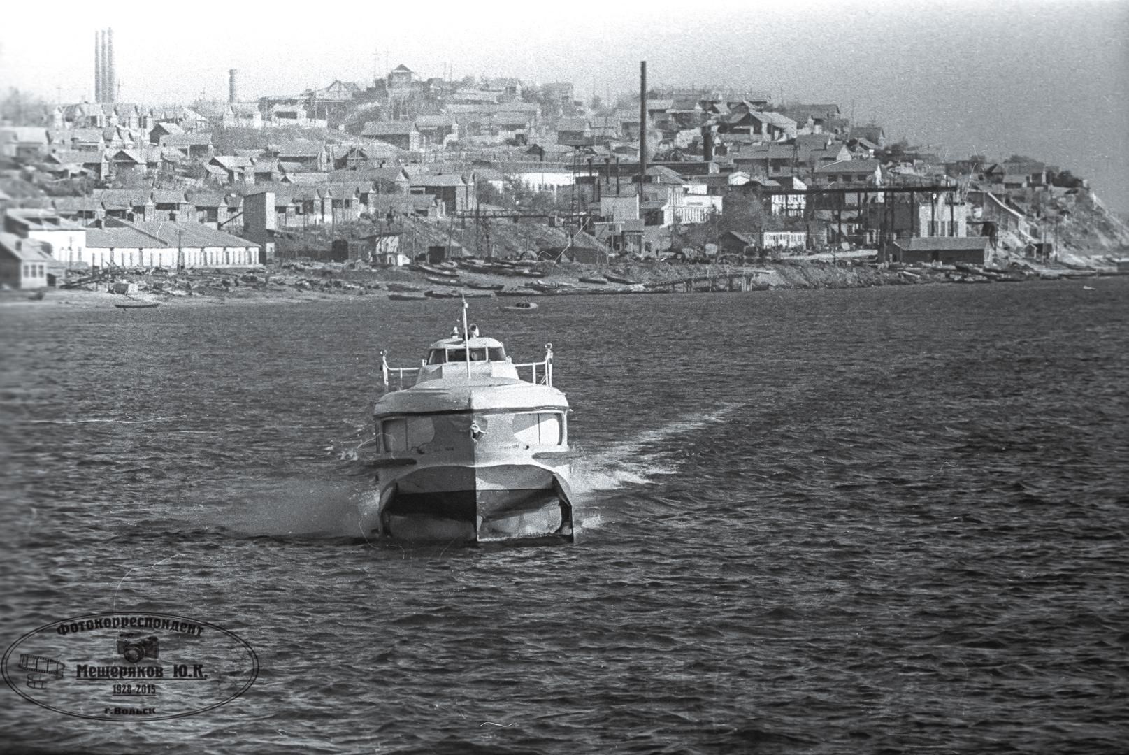 Волга (часть1)