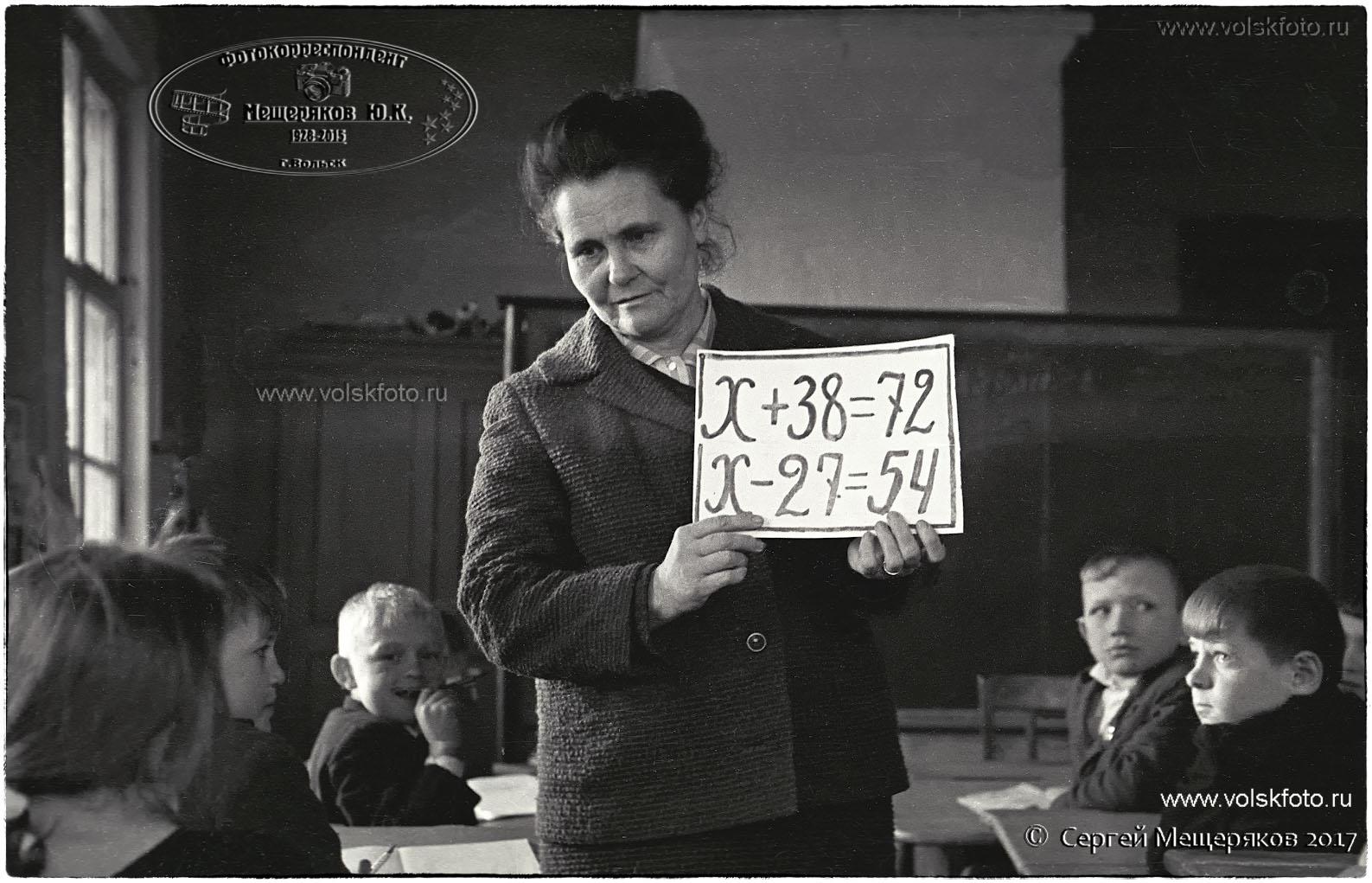 Бондаренко Екатерина Васильевна. Преподаватель начальных классов и математики в старших.
