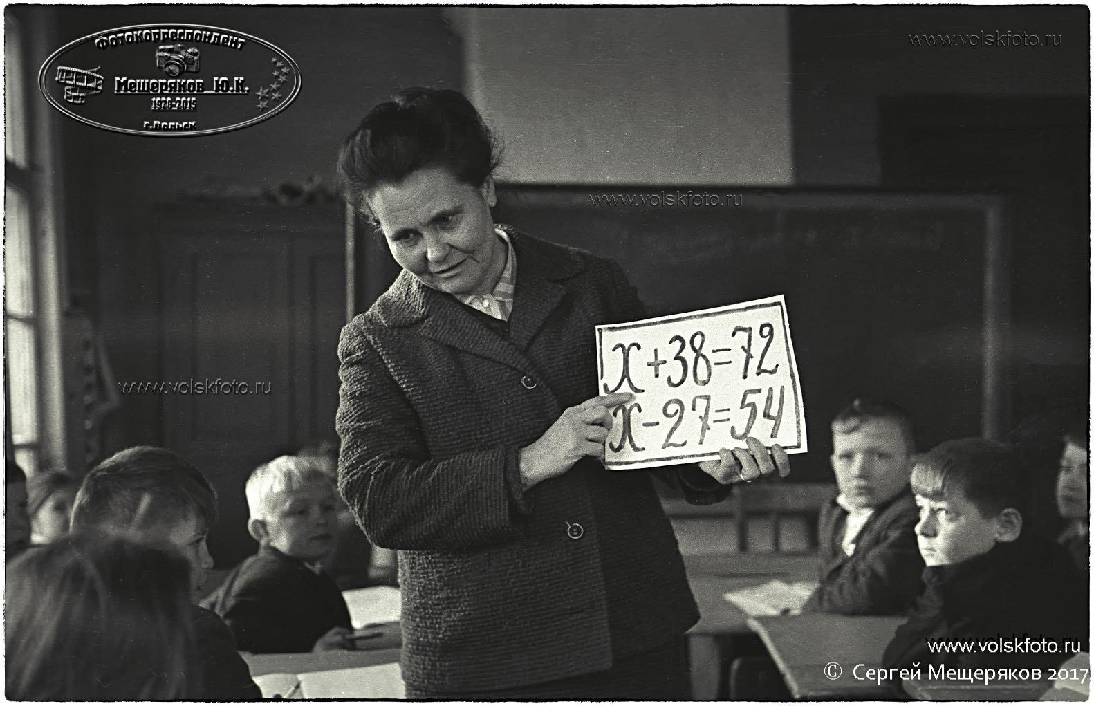 Бондаренко Екатерина Васильевна. Преподаватель начальных классов и математики в старших